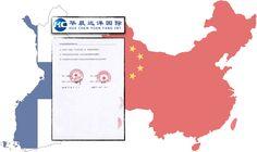 Meillä on luotettava logistiikkapartneri Suomesta Kiinaan