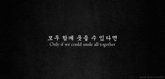 """Only if we could smile all together."" -Exo-K, MAMA"