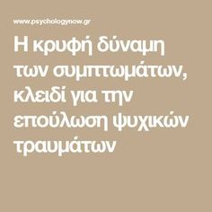 25d6ae8a4f1a 11 best άνθρωπος images on Pinterest