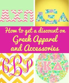 How to get a discount on Greek Apparel <3
