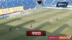 2015 K리그 클래식 2R 대전시티즌 VS 광주FC 하이라이트