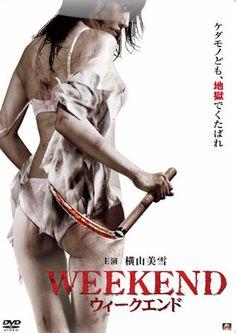 Weekend 2012 Full Movie BRRip 480p Chinese 300Mb ESub