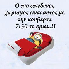 Haha, Greece, Funny Quotes, Jokes, Humor, Greece Country, Funny Phrases, Husky Jokes, Ha Ha