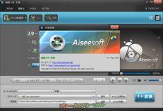 動画 GIF 変換 1.0.8   動画 GIF 変換--詳細情報--オールフリーソフト