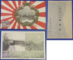 "1909 Russo Japanese War Navy Postcards  ""The 4th Anniversary of The Russo Japanese War & Battle of Japan Sea (Tsushima)"" published by Suikousha ( Naval Club) Port Arthur Branch / rising sun flag art / vintage antique old Japanese military war art card / Japanese history historic paper material Japan"