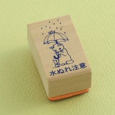 "Japanese Cat Wooden Rubber Stamp - Cat Holding an Umbrella ""Caution For Wet"" - Pottering Cat"