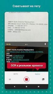 Бесплатные приложения и скидки в Google Play - Лайфхакер