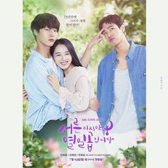 Thirty But Seventeen Drama Korea Subtitle Indonesia TVXXi All Korean Drama, Korean Drama Movies, Korean Actors, I Got You Fam, Ahn Hyo Seop, Romantic Doctor, Good Comebacks, Memes, Best Dramas