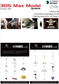 Evermotion Archmodels vol.28