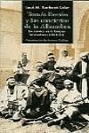 TOMAS BRETON Y LOS CONCIERTOS DE LA ALHAMBRA. LA MUSICA EN EL CORPUS GRANADINO (1887-1914)