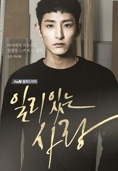 Lee Soo Hyuk Valid Love