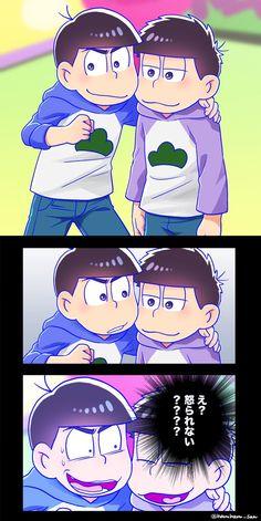 Ichimatsu you are smiling by the with your handsome brother Karamatsu Osomatsu San Doujinshi, Read Comics, Ichimatsu, Wattpad, Anime Ships, Game Character, Anime Guys, Fangirl, Brother
