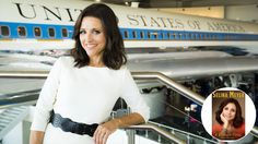 The Veep Easter eggs keep on giving. The HBO political comedy aired its finale on Sunday, but a handful of the biggest developments to come out of season six are continuing to play out off-screen, thanks to a trifecta of living and breathing websites. After catapultingSelinaMeyer (Julia... Jonah, Memoir, Meyers, President, Ryan, Season, Selina, Veep
