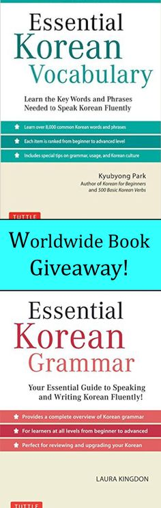 Kimchimari is holding another worldwide book giveaway! Comment on the Kimchimari blog and follow directions to enter the drawing. Giveaway runs from Nov.18 till Dec. 6th. | Kimchimari.com