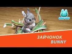 bunny tutorial out off polymer clay зайчонок мастер класс полимерная глина - YouTube