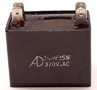 4 PIN CAPACITOR FOR HZ-300 !! C044900A1