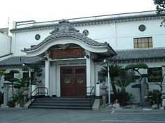 Los Angeles Koyasan Temple Little Tokyo Los Angeles, Safe Search, Temple, Mansions, House Styles, Manor Houses, Temples, Villas, Mansion