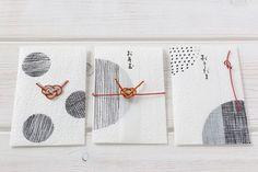 100均アイテムで ポチ袋 Handmade Crafts, Diy And Crafts, Fabric Crafts, Sewing Crafts, Diy Paper, Paper Crafts, Japanese Wrapping, Red Packet, Decorated Envelopes