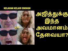 அஜித்துக்கு இந்த அவமானம் தேவையா? | Vivegam | Thala Ajith latest | Tamil cinema latest todayஅஜித்துக்கு இந்த அவமானம் தேவையா?,livetalkies Carefree by Kevin MacLeod is licensed under a Cre... Check more at http://tamil.swengen.com/%e0%ae%85%e0%ae%9c%e0%ae%bf%e0%ae%a4%e0%af%8d%e0%ae%a4%e0%af%81%e0%ae%95%e0%af%8d%e0%ae%95%e0%af%81-%e0%ae%87%e0%ae%a8%e0%af%8d%e0%ae%a4-%e0%ae%85%e0%ae%b5%e0%ae%ae%e0%ae%be%e0%ae%a9%e0%ae%ae%e0%af%8d/