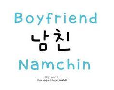 Resultado de imagem para korean words