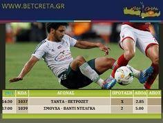 BetCreta: Δύο κι αυτά από Αίγυπτο !