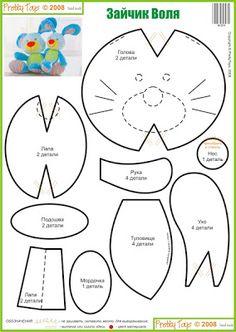 Wal Artesanal o site do feltro: handmade