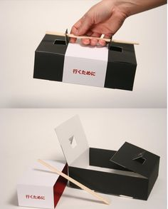 34 Coolest Food Packaging Designs Of 2012 Alma Hoffmann  An Asian style food package! For those who don't know, it's how the package design works in Asia. Especially in Japan. As you can see, it's also functional (Chopsticks can be inserted between the handles).