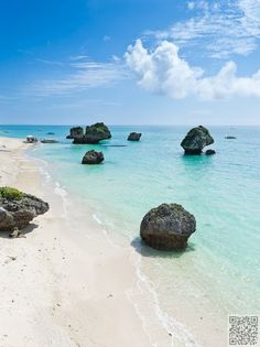 8. #Okinawa, Japan - #Worldwide Adventures: a #Bucket List of Unpredictable and #Non-Cliché Destinations ... → #Travel #National