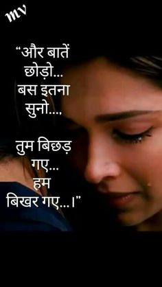 Top 10 sad dp for whatsapp profile in hindi best collection suno na altavistaventures Choice Image
