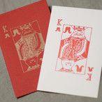 活版印刷 ポチ袋(赤/金)
