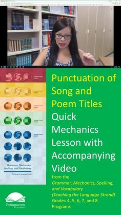 This quick grammar and mechanics lesson and accompanying video on punctuating song and poem titles features a few instructional components from Pennington Publishing's Grammar, Mechanics, Spelling, and Vocabulary (Teaching the Language Strand) grades 4, 5, 6, 7, and 8 programs. Click the link to see the lesson and play the video!