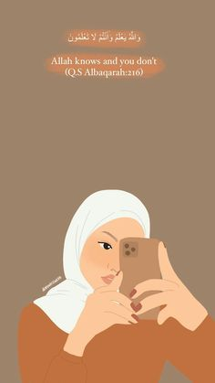 Beautiful Quran Quotes, Quran Quotes Love, Islamic Love Quotes, Islamic Inspirational Quotes, Muslim Quotes, Quran Wallpaper, Islamic Quotes Wallpaper, Verses Wallpaper, Inspirational Quotes Wallpapers