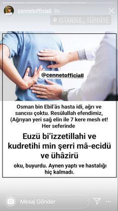 Allah Islam, Islam Quran, Quotes, Pray, Health, Quotations, Quote, Shut Up Quotes, Allah