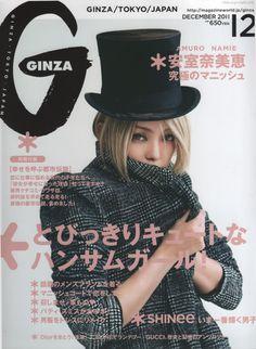 Ginza Magazine Cover