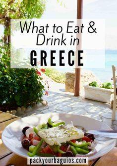 What to Eat & Drink in Greece | Greek cuisine | Greek travel | baklava | Greek restaurants | Gyro | souvlaki | tzitziki | Greek salad