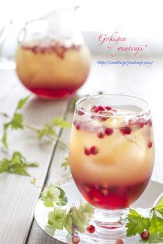pomegranate flat lemon