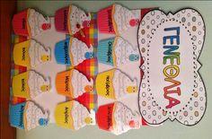 Δασκάλα σε… διαθεσιμότητα » Blog Archive » Πίνακας γενεθλίων Coasters, Projects To Try, Calendar, Classroom, Decorations, Blog, Class Room, Coaster, Dekoration
