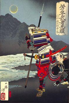 "This is a ""Nishiki-e"", or multi-colored woodblock print, entitled ""Yamanaka Shikanosuke Yukimori"" by the artist Tsukioka Yoshitoshi. It is one of the artworks from the print series ""Yoshitoshi Musha Burui"". Japanese Artwork, Japanese Painting, Japanese Prints, Japanese Woodcut, Art Chinois, Japanese Mythology, Japanese Warrior, Traditional Japanese Art, Japanese History"