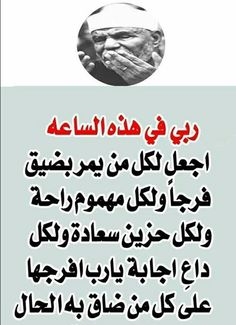 Pin By Chamsdine Chams On صباح مساء الخير Calligraphy Arabic Calligraphy
