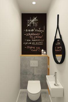 Фотография: в стиле , Скандинавский, Квартира, Проект недели, Химки…