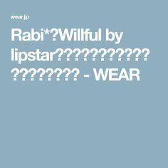 Rabi* Willful by lipstarのその他アウターを使ったコーディネート - WEAR
