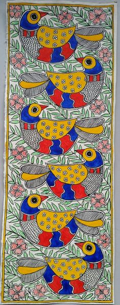 Items similar to Les Six - Handmade Madhubani Painting on Etsy Madhubani Paintings Peacock, Madhubani Art, Indian Art Paintings, Oil Paintings, Art Installation, Worli Painting, Bottle Painting, Indian Traditional Paintings, Art Drawings Beautiful