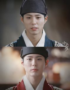 박보검 < 구르미 그린 달빛 > 제18장 161018 [ 출처 : 디시 박보검갤러리 ] Moonlight Drawn By Clouds, Bo Gum, Man Crush, In A Heartbeat, Kdrama, Singing, Romantic, Drown, Actors