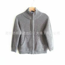 Áo khoác len bé trai dài tay, thiết kế trơn màu đơn giản, năng động