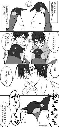 The Prince Of Tennis, Haikyuu, Manga, Anime, Tennis, Princesses, Manga Anime, Manga Comics, Cartoon Movies