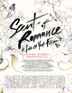 VOGUE JAPAN - Scent Of Romance on Behance  Spiros Halaris