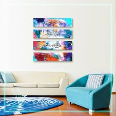 Arabic Calligraphy Art, Arabic Art, Living Room Paint, Living Room Decor, Islamic Wall Decor, Letter Art, Letters, Driftwood Art, Colorful Furniture