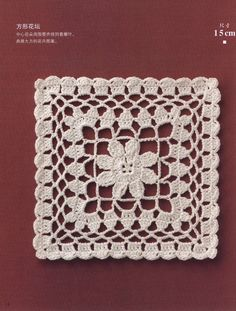 Crocheted motif no. 314                                                                                                                                                      Mais