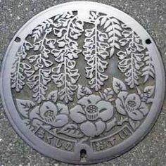 筑紫野市2
