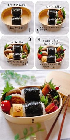 Gimbap, 233, Sushi Recipes, Bento Box Lunch, Food Decoration, Japanese Food, Kids Meals, Food And Drink, Favorite Recipes